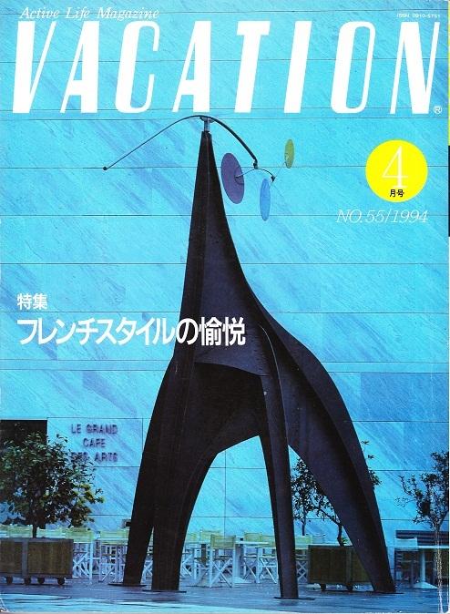 VACATION, No.055.jpg
